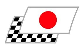 Japan Zielflaggen Paar