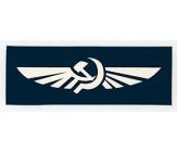 Classic Airline Aeroflot